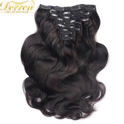 200 г полная голова клип в человеческих волос для наращивания бразильский парик сделал волосы remy 100% человеческих волос натуральный черный