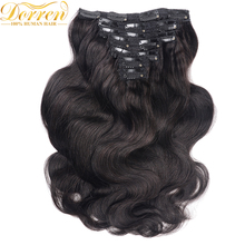 200G 10Pcs Full Head Clip In Human Hair Extensions Brazilian Remy Hair 100% Human Hair Natural Black Color Free Shipping By UPS