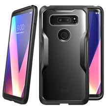 For LG V30 Case SUPCASE UB Premium Hybrid Protective Clear Frost TPU Bumper + PC Cover For LG V30s, V30 Plus (2017 Release)(China)