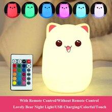 Touch Sensorแมวที่มีสีสันLED Night LightรีโมทคอนโทรลRGBซิลิโคนUSBชาร์จไฟห้องนอนโคมไฟข้างเตียงสำหรับเด็ก