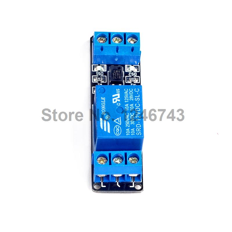 12V 1 Channel Relay Module Controle Relay 1 Way Relay Module For font b Arduino b