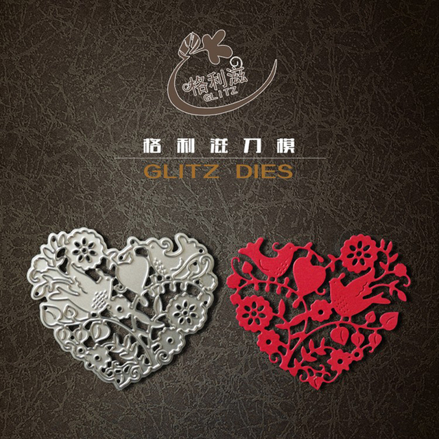 5.85*6.9cm Metal Bird Heart Frames Cutting Dies Stencils for DIY ...