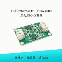 TPS7A4701 TPS7A3301 Módulo Ultra baixo Ruído Operacional de Precisão de Pressão de Regulação Linear Amplificação Febre fonte de Alimentação Peças p ar condicionado     -