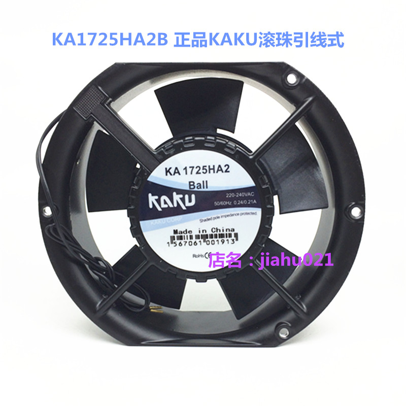 Emacro For KAKU KA1725HA2 AC 220/240V 0.20/0.17A 172X172x51 Server Square Fan free shipping emacro centautr cn52b3 ac 200v 0 11 0 09a 2 pin 120x20x38mm server square cooling fan