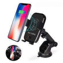 Быстрое беспроводное автомобильное зарядное устройство с автоматическим инфракрасным датчиком, автомобильный держатель для телефона с креплением на вентиляционное отверстие, подставка для iPhone 8/8 Plus/ X Samsung S9 S8