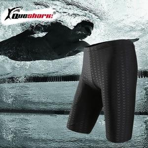 Water Repellent Men Swimwear Mens Swim Trunks Shark Skin Swim Shorts Breathable Swimming Shorts Swim Brief Men Swimsuit(China)