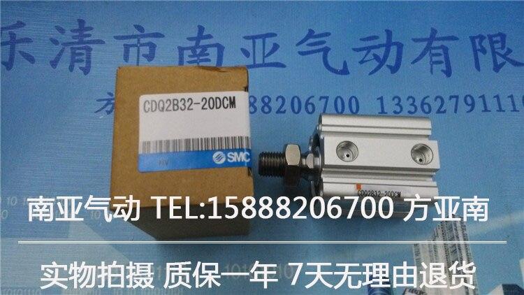 все цены на CDQ2B50-75DCMZ CDQ2B50-100DCMZ SMC pneumatics pneumatic cylinder онлайн