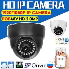 2.8mm wide IP Camera 1080P 960P 720P ONVIF P2P Motion Detection RTSP email alert XMEye 48V POE Surveillance CCTV HOME  INDOOR h 265 wide ip camera 1080p 4mp 5mp email alert xmeye onvif p2p motion detection 48v poe surveillance cctv camera outdoor ir 20m
