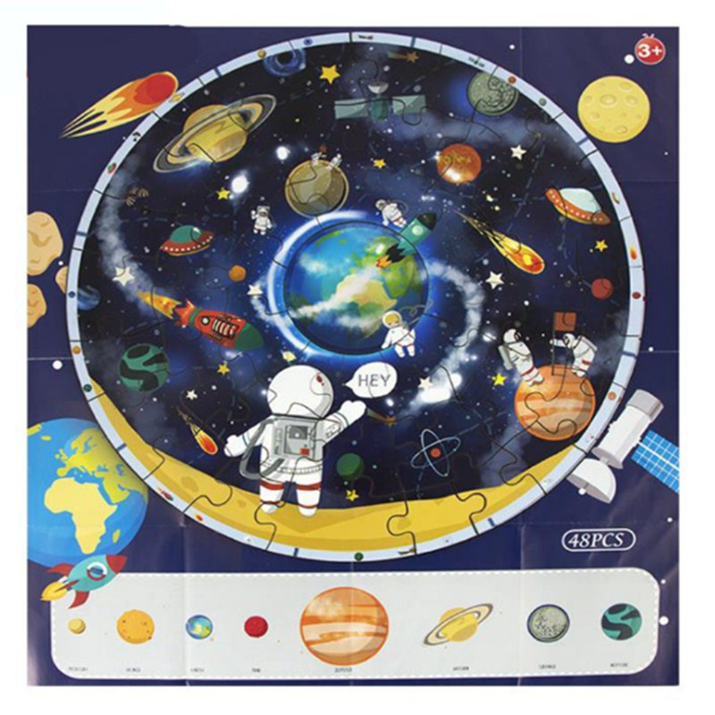 Wooden Solar System Jigsaw Puzzle Toy Planet Learning ...