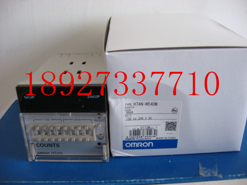 [ZOB] Supply new original authentic Omron omron digital counter H7AN-WE4DM relay [zob] new original omron omron solid state relay g3na 290b utu 2 dc5 24