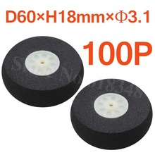 100pcs Lot 60mm Light Foam Tail Wheels Thickness 18mm Axle hole 3 1mm RC Remote control