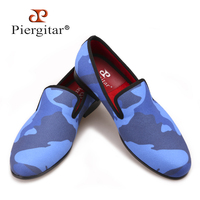 Piergitar Classic loafer styling composed of charged blue shades for a sophisticated yet playful appearance men smoking slippers