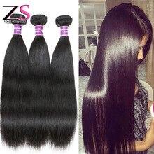 7a Unprocessed Filipino Virgin Hair Straight ZSF Hair Products Filipino Straight Virgin Hair Human Hair Weave Bundles 10″-30″