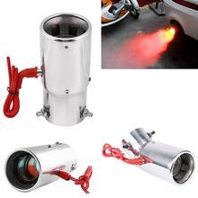 Красный светодиодный светильник пламенный изгиб из нержавеющей стали/прямой глушитель выхлопной трубы автомобиля