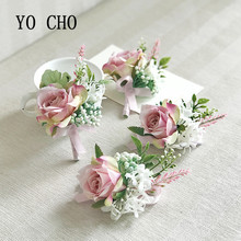 YO CHO Rose Wedding Flower DIY Bride Corsage Wrist Groom Boutonniere Bridesmaid Bracelet Groomsman Prom Party Decoration