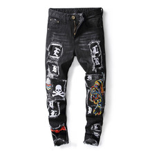 Hi-Street Mens Distressed Biker Jeans Skull Patchwork Fashion Pleated Ripped Den