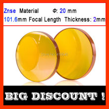 Znse (imported material) diameter 20 mm focus distance 101.6 mm thickness 2 mm CO2 laser focus len customized models sjl 20 co2 laser focus lens materials usa znse diameter 20mm edge thickness 2mm focal length 96mm