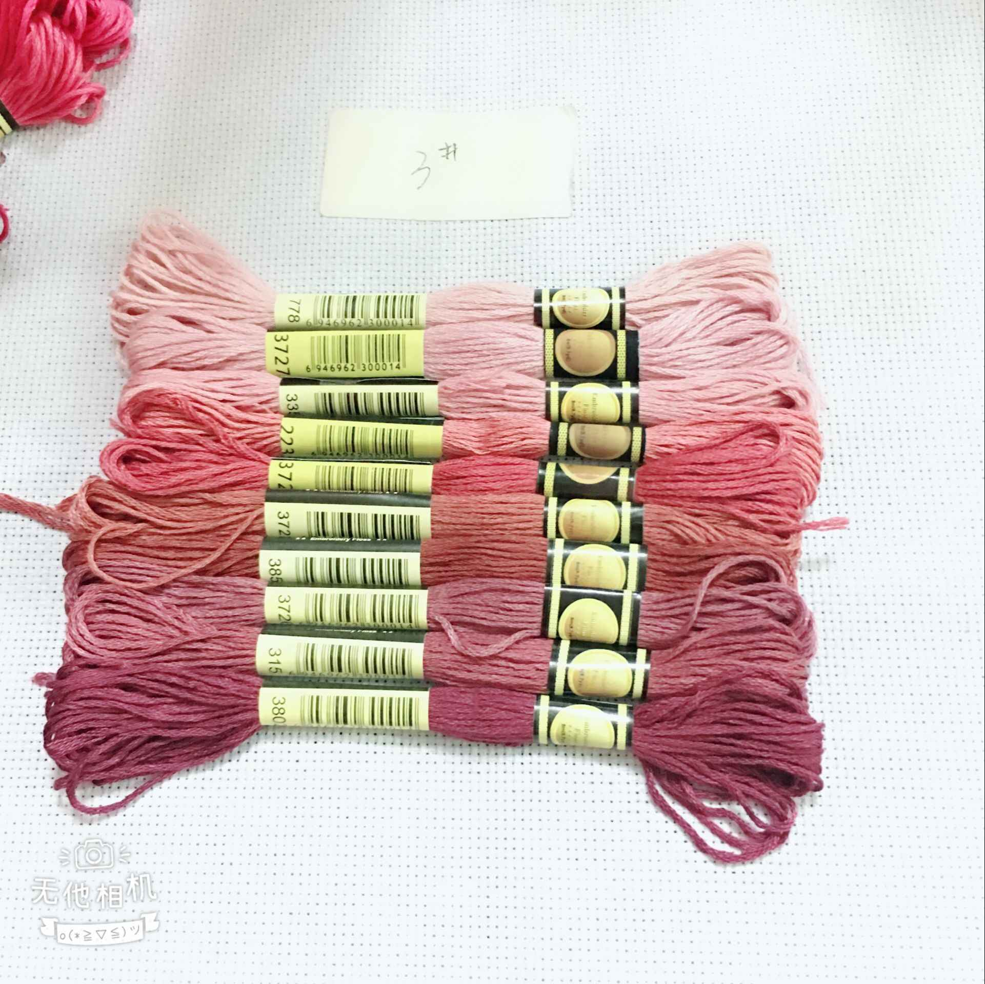 Black Cross Stitch Cotton Sewing Embroidery Thread Floss Kit DIY Sewing Tools