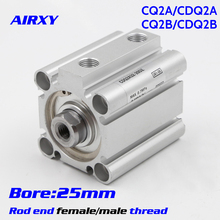 CQ2A/CQ2B bore 25mm Double Action single rod thin Compact Cylinder rod end female/male thread CQ2B25-20DZ CDQ2B25-32DMZ cdq2b25 20dz cdq2b25 25dz cdq2b25 30dz smc pneumatics pneumatic cylinder pneumatic tools compact cylinder