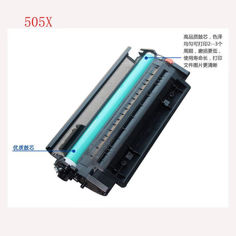 все цены на Free shipping  1PACK  Black Compatible for hp 05X CE505X 505X CE505 505 05 Toner Cartridge for HP P2050/2055d/2055n/x  printer онлайн