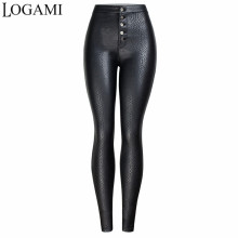 LOGAMI Snake Print Leather Pants Button Faux Leather Trousers Woman Pencil Pants