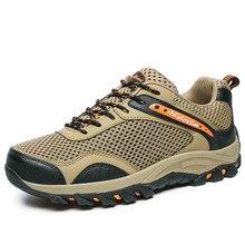 Kerzer кроссовки мужские прогулочная обувь сезон: весна–лето Mountian скальные туфли Черный, Серый Цвет горный треккинг дышащие ботинки