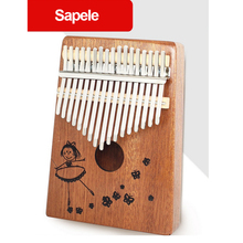 B - 17T 17 Keys 17 African Thumb Piano Finger Percussion Keyboard Sapele Body Beginners Keyboard Marimba kalimba