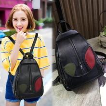 Vbiger New Women's Backpack National Wind  Bag Large Capacity Fashion Backpack Hot Sale PU Leather Backapck High Quality