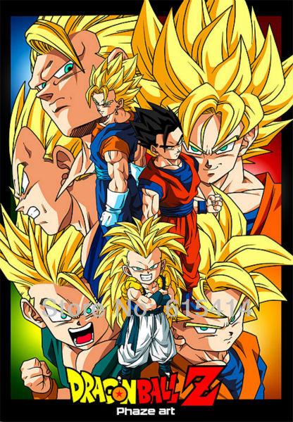 07 Dragon Ball Z 24 X34 Inch Wall Poster With Tracking Number