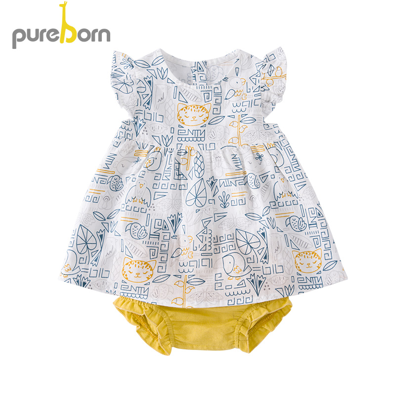 f90cc868ec3c6 Worldwide delivery 2 birthday outfit in NaBaRa Online