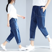New Boyfriend Jeans Harem Pants Women Trousers Casual Plus Size Loose Fit Vintage Denim Pants Elastic High Waist Jeans Women D21 summer sexy loose denim pants women s boyfriend harem pants casual jeans pants plus size baggy trousers fashion cross pants 3xl