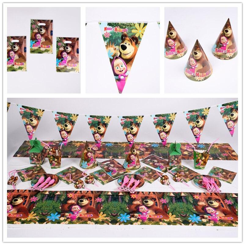 135 шт. Маша и beardisposable Посуда комплекты тема скатерть чашки Бумага плиты Салфетка дети мальчик День рождения украшения