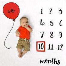 Милый фон для фотосессии новорожденных мальчиков и девочек, покрывало для малышей, месячный рост, одеяло, воздушный шар, тканевый фон для фотосъемки