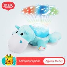 Baby Musik Leksaker Barnens Plush Leksaker Fyllda Animal Playthings Barn Present Projektion Plush Animal Doll Färgglada Glödande Teddy