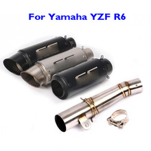 R6 YZF Motorcycle Exhaust Pipe System Slip on Silencer End Can Muffler Mid Link Tube for Yamaha 2006-2016
