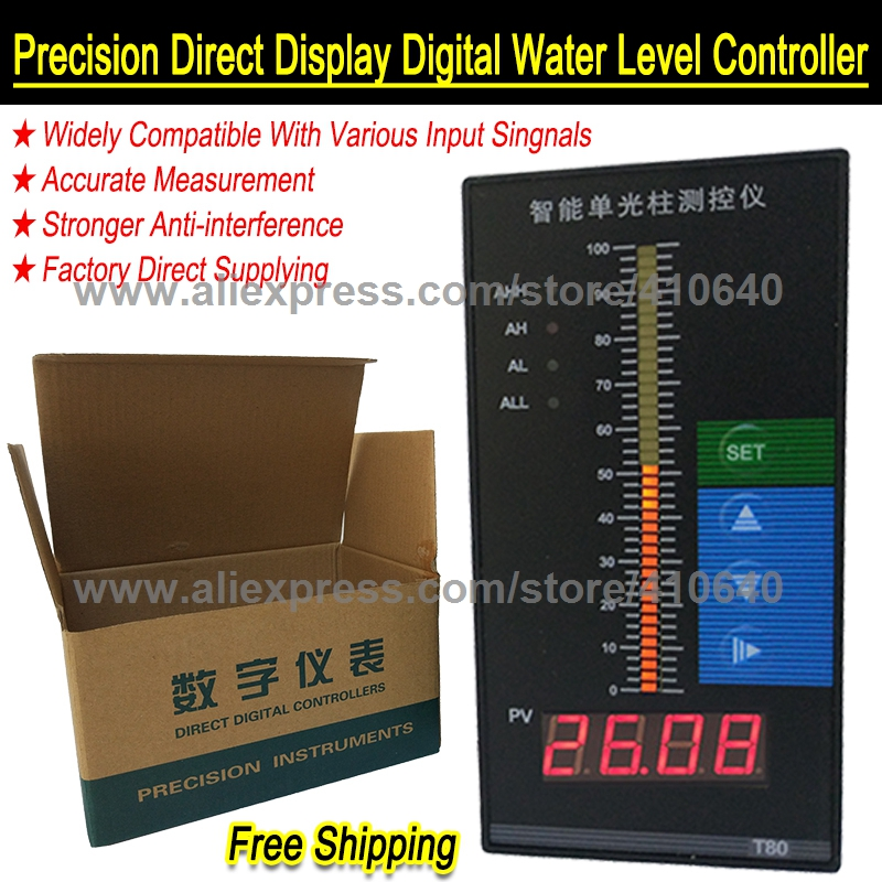 From Factory 4 to20 mA Single Beam Display Instrument Firefighting Equipment Water Level Directly Displayed by