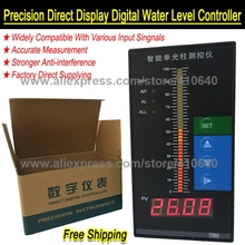 From Factory 4 to20 mA Single Beam Display Instrument Firefighting Equipment Water Level Directly Displayed by Direct Light
