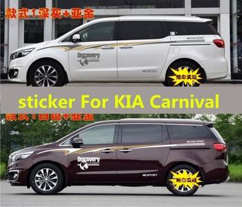 For KIA Carnival 2015-2019 sticker car exterior decoration Carnival body car door waist line pull flower sticker фото