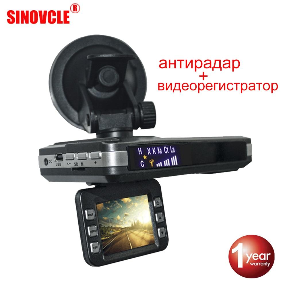 SINOVCLE רדאר גלאי רכב DVR 2 ב 1 רוסית ואנגלית קול מלא להקת K KA X Antiradar ומהירות אקדח 720 p G-חיישן