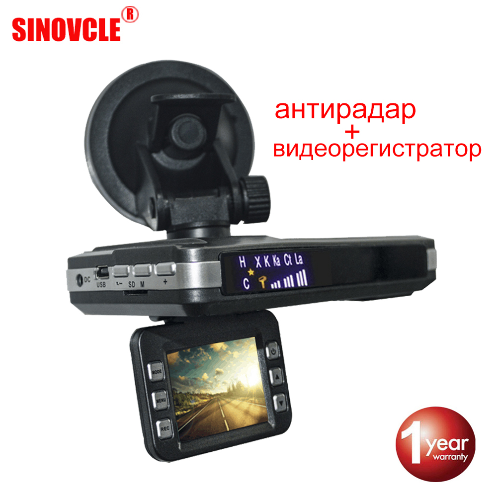 SINOVCLE Radar Detector Car DVR 2 IN 1 Russian and English Voice Full Band K KA X Antiradar and Speed Gun 720P G-Sensor цена 2017