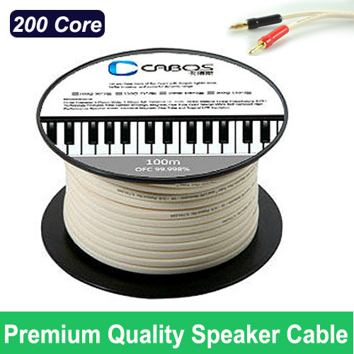 Premium 2x100 Cores Speaker Audio Cable 50M (160ft.) Audio Cable for Home theater Audiophile Car