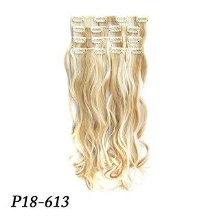 MS-888 P18-613