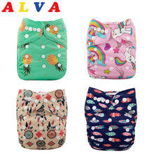 New Fashion!  ALVA Free Shipping Reusable and Washable Alva Cloth Diaper (10 pieces/lot)