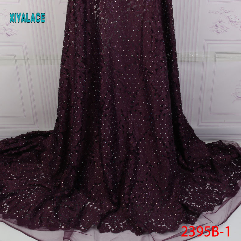 2019 Latest French Laces Fabrics High Quality Tulle Lace Wifh Beads Fabric For Wedding Nigerian Tulle Lace Material YA2395B-1