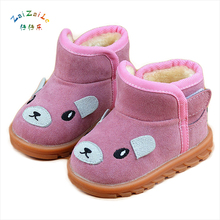 Brand Children's Winter Shoes High Quality Plus cashmere Boots for Children Baby Winter Boots for Boys Keep warm Shoe