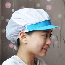 New!!! Chef Hats Breathable Hotel Restaurant Cook Work Wear Elastic Kitchen Cooking Cap Food Service Protective Dust Cap