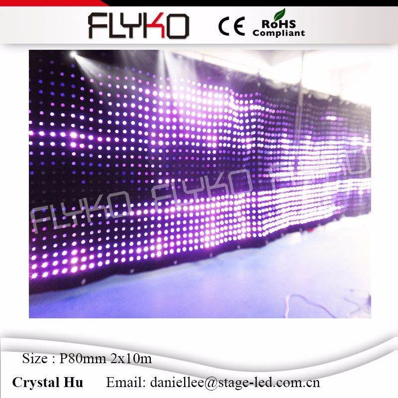 LED video curtain9