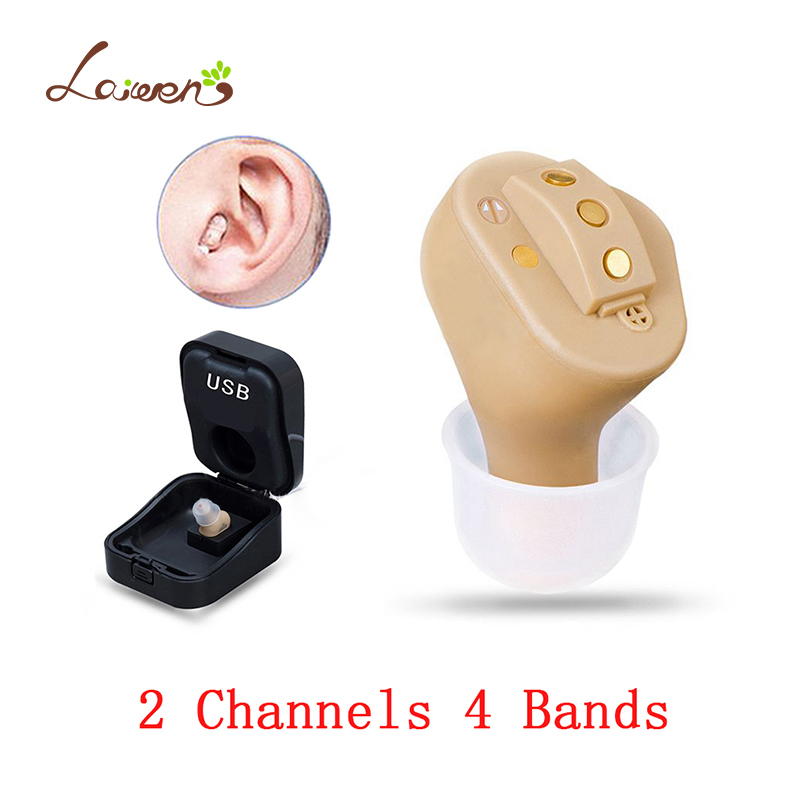 C51 Rechargeable Invisible Complete In Ear Digital Hearing Aid 2 Channels 4 Bands USB Rechargeable CIC
