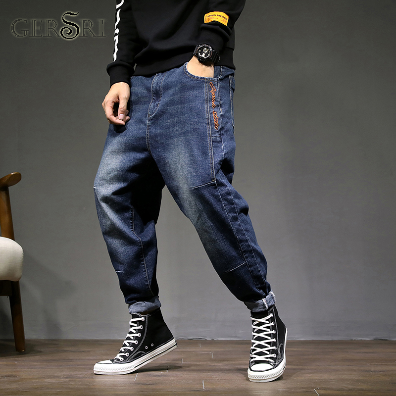 Gersri Loose Pants Baggy Jeans Trousers Hip-Hop Mens Streetwear Wide Big-Size Casual