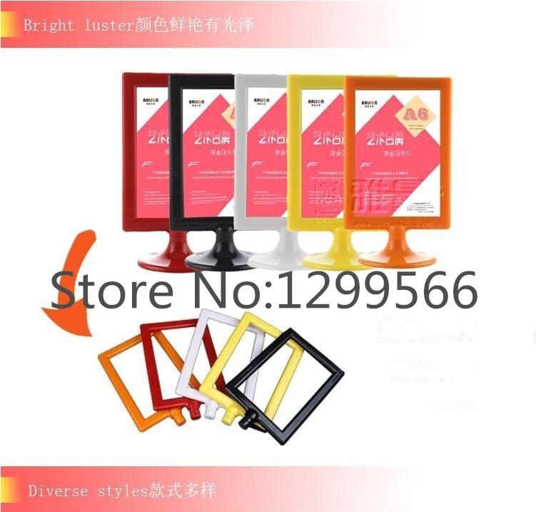 10 stücke A4 werbeplakat menü label display halter bilderrahmen POP ...